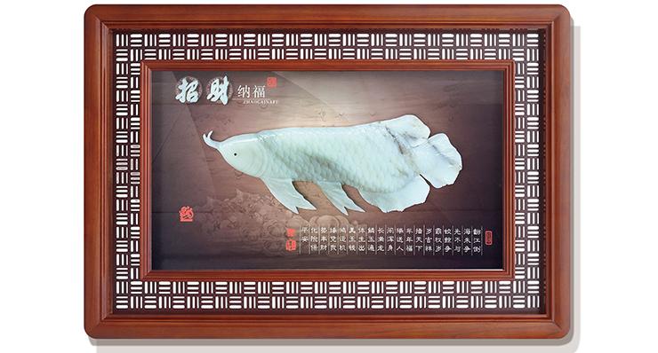 招财纳福(玻璃框)120X80cm-01