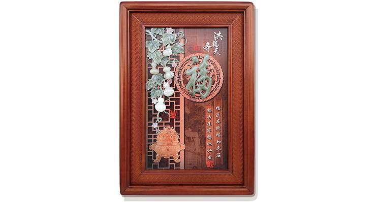 洪福齐天-新(精雕套框)120X80cm-01