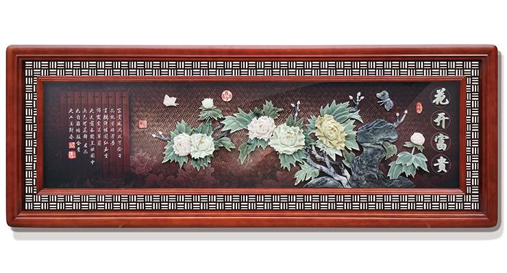 花开富贵(玻璃框)220X80cm-01
