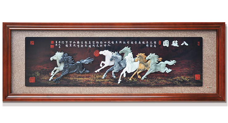 八骏图(方角框)230X80cm-01