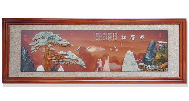 迎客松(方角框)230X80cm-01