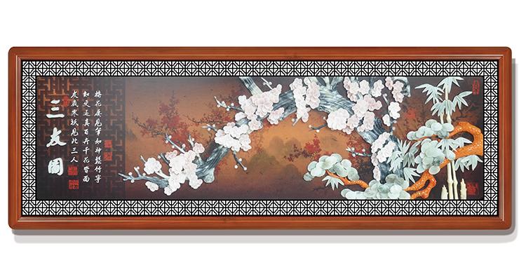 三友图(花格框)220X80cm-01