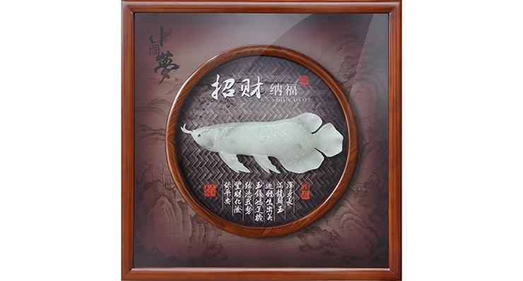 招财纳福(玻璃框)60X60cm