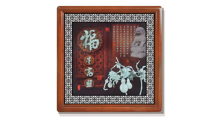 福星高照(花格框)85X85cm-01