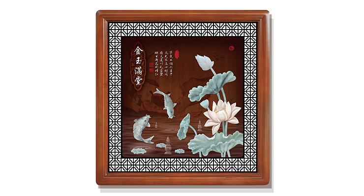 玉雕画-金玉满堂(花格框)85X85cm-01