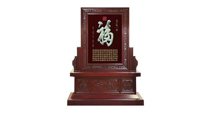 玉雕画-迎客松(坐屏-背面)150X200cm-01