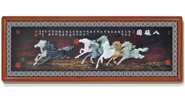 八骏图(花格框)220X80cm-01