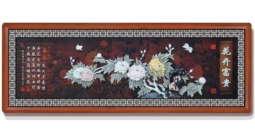 花开富贵(花格框)220X80cm-01