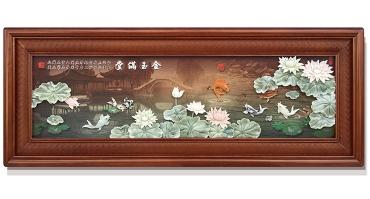 金玉满堂-新(精雕套框)220X80cm-01