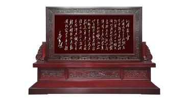 玉雕画-花开富贵(坐屏-背面)280X200cm-01