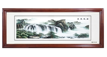 湖南W1003-90230-003